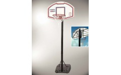 Комплект для уличного баскетбола ATLANTA