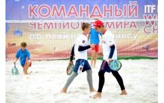 Сетка для пляжного тенниса RETE BEACH TENNIS