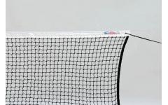 Трос для теннисной сетки